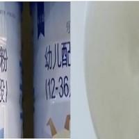 喝了一年的奶粉中赫然發現鐵屑! 中國經銷商辯稱「那是焦糖」