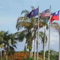 Taiwan to reopen Guam office within one month