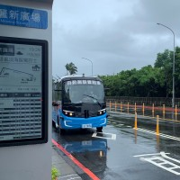 Autonomous bus service begins in New Taipei on limited basis