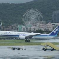 ANA resumes regular Taipei Songshan – Tokyo Haneda flights