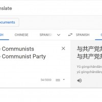 Google Translate tells world to 'live with communists'