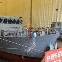 Taiwan Navy launches first locally-built rapid mine-laying vessel