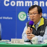 CECC shoots down National Taiwan University professor's speculation about Belgian case