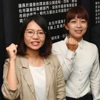 【不滿「放話文化」】「時代力量」台北市議員 黃郁芬、林穎孟發表退黨聲明