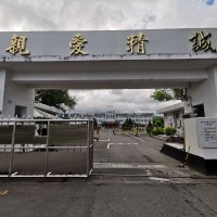 Taiwan military sends soldier with coronavirus symptoms for test