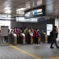 【武漢肺炎】台灣防疫再升級 高捷、北捷即日起搭車不戴口罩最高罰1萬5!