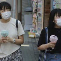 Asia Today: Central Japan region put under virus emergency
