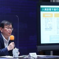 50多歲女自台灣赴香港確診武漢肺炎 指揮中心:在台期間大多在北部活動
