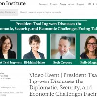 Taiwan's president to speak at US think tank video conference