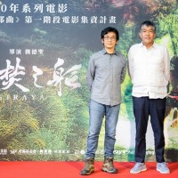 Blockbuster movie director launches fundraiser for 'Taiwan Trilogy'