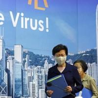 【武漢肺炎】香港特首林鄭月娥下午宣布推全民檢測 非強制性、每人免費1次