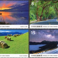 Chunghwa Post features Nantou in new set of Taiwan stamps