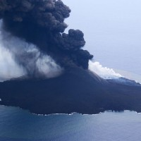 Volcanic ash from Japanese island reaches E. Taiwan