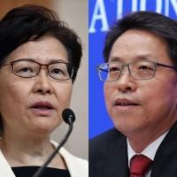 破壞香港自由 林鄭月娥張曉明等11中港官員遭美制裁