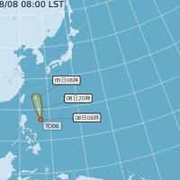 薔蜜颱風不直接影響台灣 下週一至三有雨