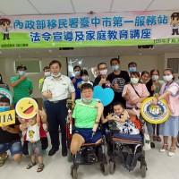 馬來西亞玻璃娃娃不畏身障 與台灣丈夫散播希望正能量