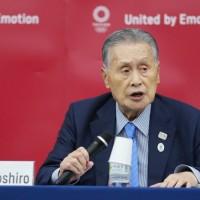 Japanese ex-PM Mori to meet Taiwan president