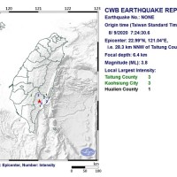 Magnitude 3.8 earthquake jolts Eastern Taiwan