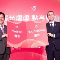 《2020台北|台中米其林》首度前進中台灣 8/24於台中國家歌劇院公布獲選名單