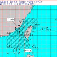 Taiwan issues sea, land warnings for Tropical Storm Mekkhala