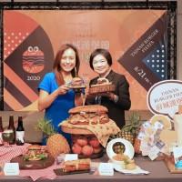台南府城漢堡節 21日登場 關廟鳳梨、安平蝦餅打造創意漢堡
