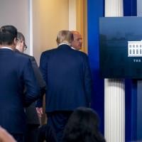 白宮外驚傳槍響 川普記者會中斷緊急撤離