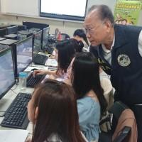 台灣移民署免費電腦課程 與新住民APP程式互動零距離