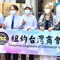 Taiwan donates masks to New York City borough