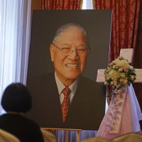 Late Taiwan President Lee Teng-hui to be cremated Aug. 14
