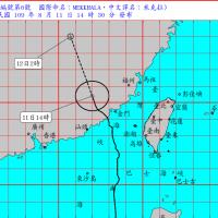 最新!14:30解除米克拉颱風警報 澎湖對外空中交通恢復