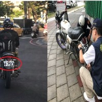 Vietnamese worker arrested for 'magic marker' license plate in south Taiwan