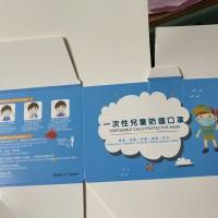 中國製口罩偽裝MIT進口台灣 海關單日查獲7350片創新高