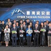 2020台灣資安大會南港展覽館登場 聚焦疫情之下的資安韌性