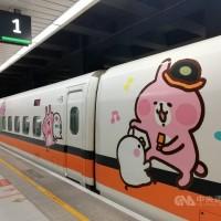 「高鐵x卡娜赫拉彩繪列車」9/8 說掰掰 第二波聯名商品搶先熱賣中