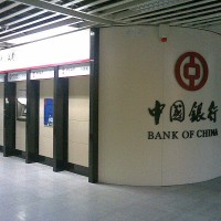 林鄭月娥等官員被美國制裁 傳中國國銀暫停為其開戶以自保