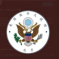 'China' omitted from profile picture of US embassy in Beijing