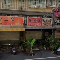 Indonesian-Taiwanese woman fatally stabbed in massage parlor