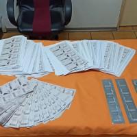 台灣首起偽造三倍券 雲林檢警搜出市值250萬、500元面額成品