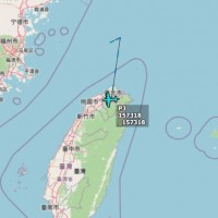 US spy plane spotted over northern Taiwan