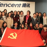 Caught red-handed: Tencent's ties to CCP revealed