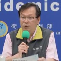 台灣15日新增一例武漢肺炎確診 馬來西亞傳新增自台移入 莊人祥:初篩陰性第13天確診