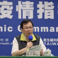 Malaysian diagnosed with coronavirus 13 days after leaving Taiwan