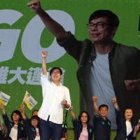 DPP wins back control over South Taiwan city of Kaohsiung