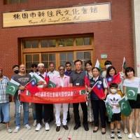 慶祝巴基斯坦獨立日 台灣女婿與新二代一同DIY