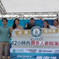 Divers in Taiwan set Guinness World Record for ocean cleanup