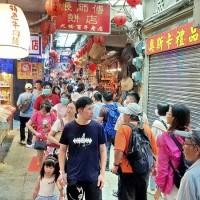 【武漢肺炎】台灣觀光紓困3.0 薪資及生計費用補貼 即日起受理申請