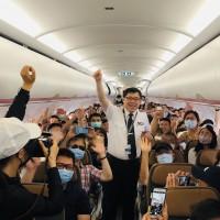台灣星宇專屬航班 張國煒駕機帶員工粉絲出遊  飛到釣魚台上空