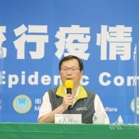 馬來西亞自台灣入境武漢肺炎病例 配偶採檢陰性 感染源待釐清