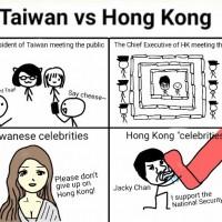 Photo of the Day: Taiwan vs. Hong Kong
