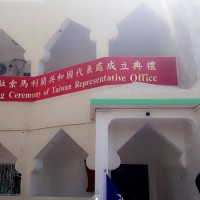 【更新】台灣駐索馬利蘭代表處17日正式成立、我外交部長吳釗燮視訊出席 中國外交部嗆:堅決反對